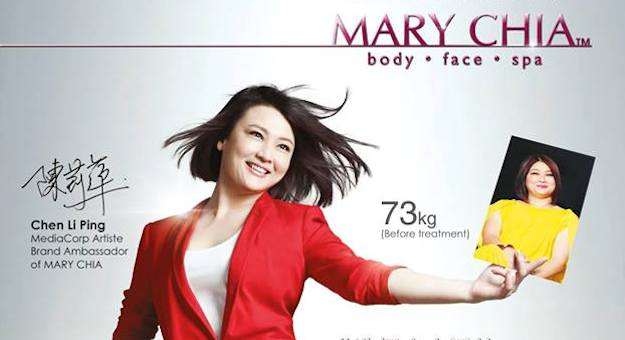 Chen Li Ping Fired By Mary Chia As Ambassador? Not True, Says Slimming Company